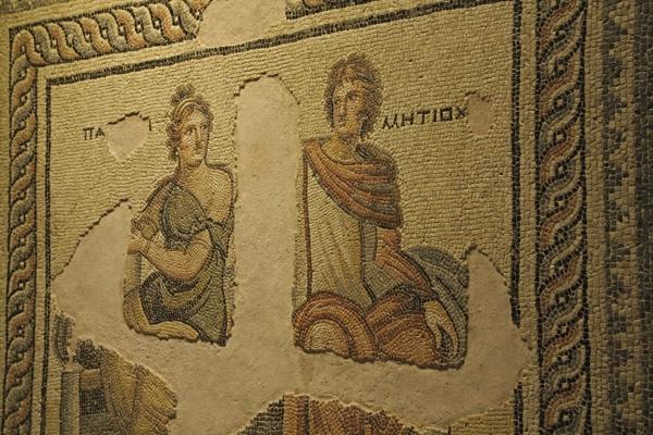 Gaziantep mosaic museum